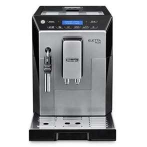 Кофемашина Delonghi ECAM 44.620 SB Eletta Plus