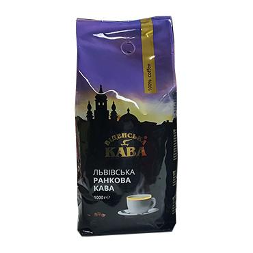 Віденська кава Львівська Ранкова 1 кг