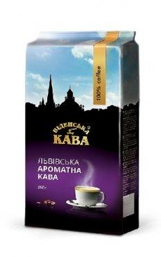 Віденська кава Львівська Ароматна 250 г