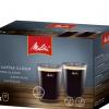 Набор стаканов Melitta COFFEE 200 мл (2 шт.) 3982