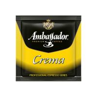 Кофе в монодозах Ambassador Crema
